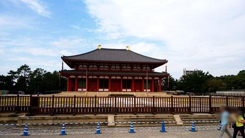 興福寺中金堂アイキャッチ画像