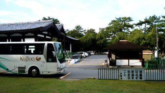 興福寺の専用駐車場