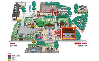 石切神社の境内案内図