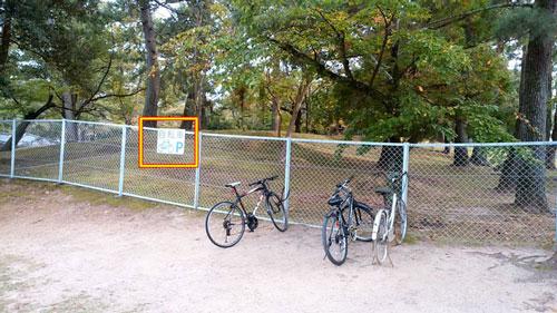 興福寺駐輪場(自転車置き場)アイキャッチ画像
