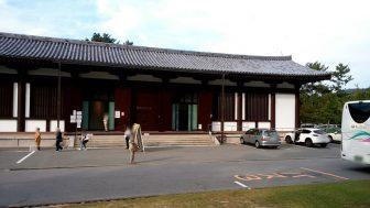 興福寺国宝館と駐車場