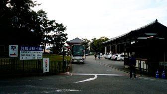 興福寺駐車場の入口