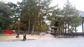 興福寺東金堂近くにある駐輪場
