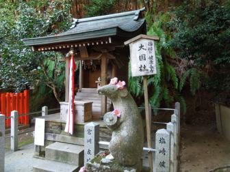 大豊神社の狛ネズミ