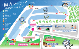 ネモフィラ祭り会場の園内マップ