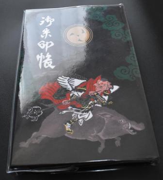 愛宕神社オリジナル御朱印帳と透明のカバー