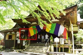 岩間寺の本堂